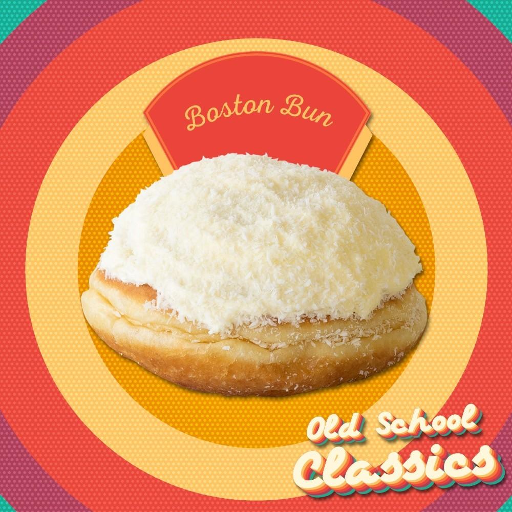Boston Bun Donut - 6 Pack